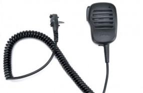 AAF53X501 MH-450s Lautsprechermikrofon